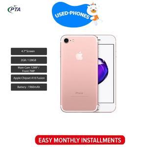 Used Apple iPhone 7 - Used - 128GB, RoseGold