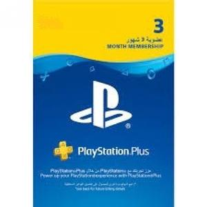 PLAYSTATION GIFT CARD 3 MONTH UAE