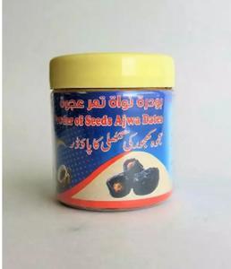 Ajwa Dates Seed Powder 40gm