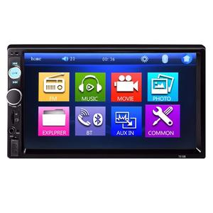 """Universal 7"""" Touch Screen 2 Din Car MP5 Video Player - Black"""