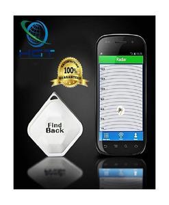 HGT Magic Finder Back Key Chain (S)