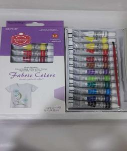 Keep Smiling Fabric Paints - Pack Of 12