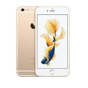 Iphone Price in Pakistan - Price Updated Jan 2021