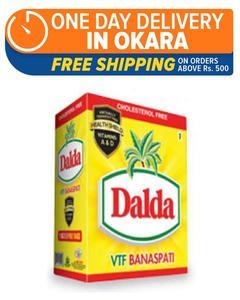Dalda Banaspati Ghee (Pack of 5)(One day delivery in Okara)