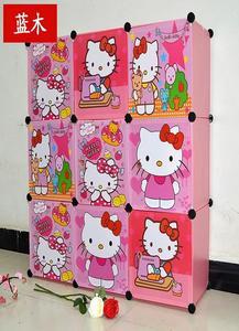 9 Cubes Hello Kitty Storage Cabinet Wardrobe Hanging Rod