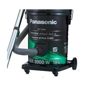 Panasonic Professional Vacuum Cleaner 25L