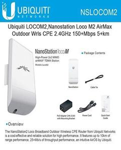 Nanostation Loco M2 Point To Point