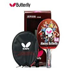 ZSTable Tennis Racket Butterfly TBC 302
