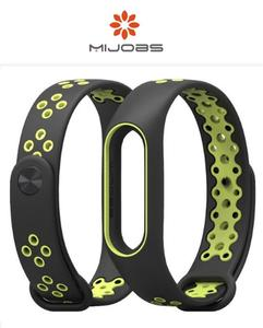 Sports Strap For Mi Band 2 - Black and Yellow (Special Design)