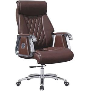 Master Chair - CEO Chair - Office Chair - High back chair  Marko  MK-6090