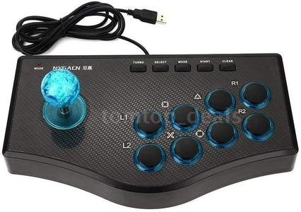 FidgetFidget NYGACN Game Arcade Controller USB Rocker Joystick Gamepad Stick for PS3PC Y9Q5