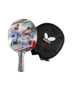 Sports Wear House Table Tennis Racket with Cover