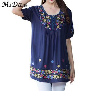 Stylish Embroidery Blue Kurti For Women