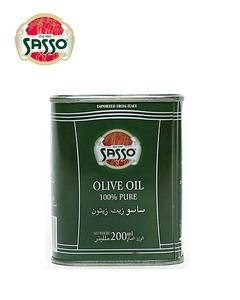 100% Pure Olive Oil 200 Ml Tin