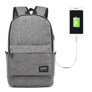 Universal Multi-Function Oxford Cloth Laptop Shoulders Bag Backpack with External USB Charging Port, Size: 45x31x16cm, For 15.6 inch and Below Macbook, Samsung, Lenovo, Sony, DELL Alienware, CHUWI, ASUS, HP(Grey)