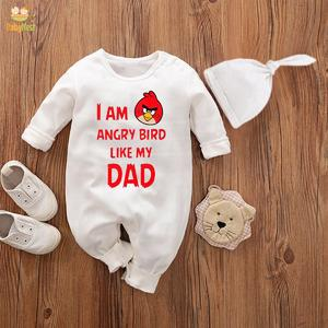 Baby Jumpsuit With Cap I am angry bird like my dad (WHITE)