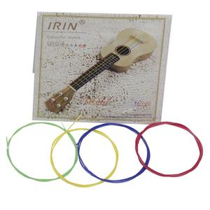 TE U104 Acoustic Guitar Ukelele String Replacement Musical Instrument Accessories