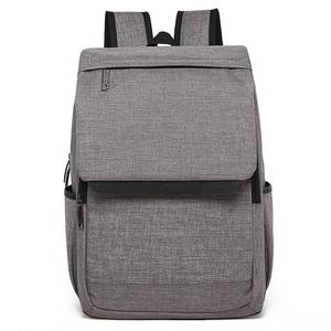 Universal Multi-Function Canvas Laptop Computer Shoulders Bag Leisurely Backpack Students Bag, Size: 42x30x12cm, For 15.6 inch and Below Macbook, Samsung, Lenovo, Sony, DELL Alienware, CHUWI, ASUS, HP(Light Grey)