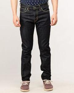 "Multicolor Denim 510â""¢ Skinny Fit Lake Anza Jeans For Men - Flash Sale Exclusive Online Price"