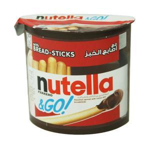 Nutella & Go 50 GM