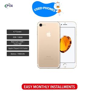 Used Apple iPhone 7 - Used - 128GB, Gold