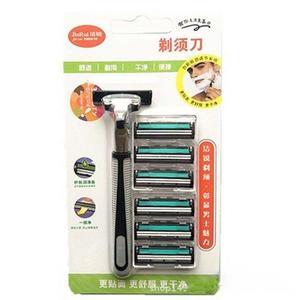 Men's Manual Razor Double-layer Shaving 1 Handle 6 Blade Set Beard Knife Gray