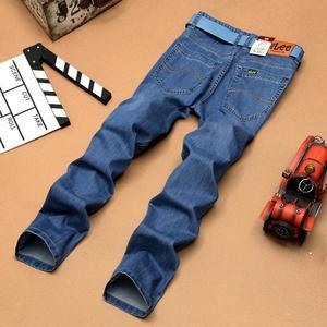Stretchable Narrow Jeans