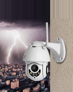 Mini Wireless WiFi IP Security Camera HD Wireless WiFi 1080P PTZ Security Camera Outdoor Waterproof Dome Home Surveillance