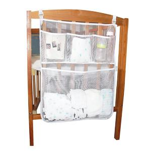Baby Crib Cot Bedside Hanging Storage Bag Clothes Diaper Nappy Clothes Organizer