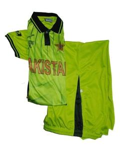 Pakistan Cricket Kit (World Cup)