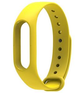 Strap for Xiaomi BAND 2 - Yellow