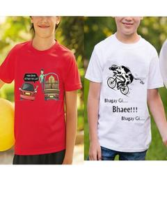 Pack Of 2 Bakra Eid Printed T-Shirt For Kids