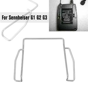 Pocket Belt Replaceable Clip for Sennheiser EW100 EW300 EW500 G1 G2 G3