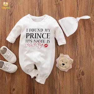 Baby Jumpsuit With Cap I Found My prince His name is daddy (WHITE)