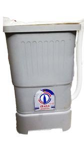 Asia Baby/Mini Washing Machine - A111