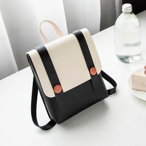 MissFortune Fashion Women Girl Hit Color Leather Student School Bag Backpack Shoulder Bag