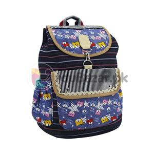 Happy Baby Style Bag - 5 Pockets Women, Ladies & Girls Backpack