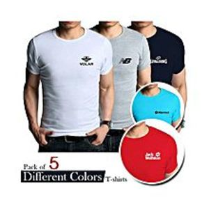 Deals PlanetPack of 4 BDS Polo Shirts