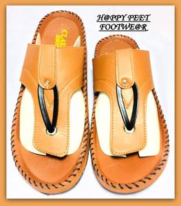 SALE 60% Stylish Camel Women / Girls Chappal (Same Product Will Deliver)