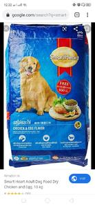 SMART HEART CHICKEN AND EGG FLAVOUR DOG FOOD 0.5 g