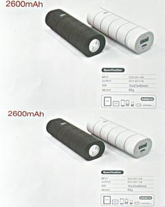 Power Bank 2600 Mah High Performance By