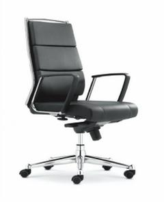 Cm-F94Bs Executive Chair - Black