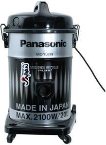 Panasonic Vacuum Cleaner  2000W