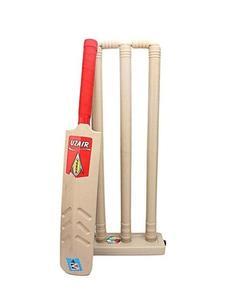 Cricket Bat & Wicket Set For Kids - Beige