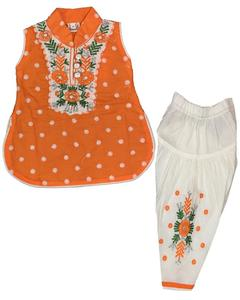 Orange Fancy Embroidered Kurti With Fancy Patiala Shalwar For Girls
