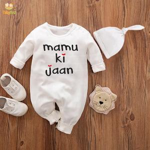 Baby Jumpsuit With Cap Mamu Ki jaan (WHITE)