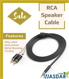 Jack 3.5mm to 2 RCA Audio Cable AUX Splitter 3.5mm Stereo Male to Male RCA Adapter 2 Speaker Cable 1m