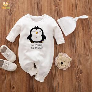 Baby Jumpsuit With Cap No poking no penguin (WHITE)