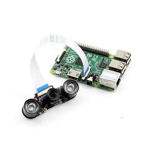 Waveshare Zooming Camera Module w/ IR Night Vision LEDs for Raspberry Pi B / B+ / A+
