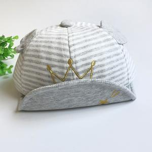 Child Kid Baby Crown Striped Soft Brim Flanging Sun Hat Baseball Peaked Cap